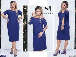 Платье короткое нарядное синее Ф8470