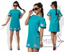 Платье Ц3602
