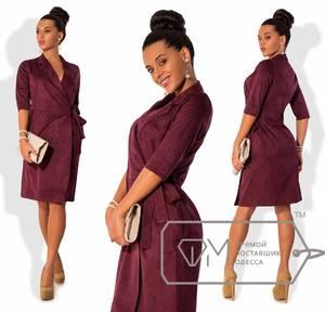 Платье короткое нарядное однотонное Х0171
