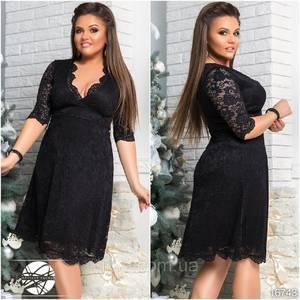 Платье короткое нарядное с коротким рукавом Ш9214