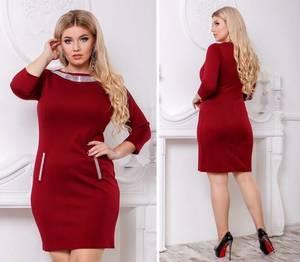 Платье короткое нарядное Ф5998
