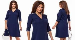 Платье короткое нарядное синее Ф7871