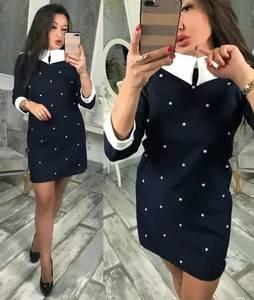 Платье короткое с рукавом 3/4 современное Ф7993