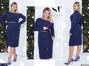 Платье короткое нарядное синее Ф8471