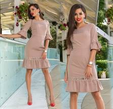 Платье Х0518