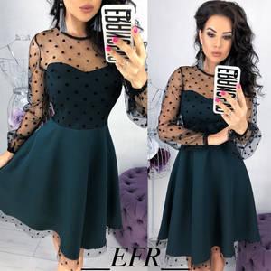 Платье короткое с длинным рукавом современное Ф8766