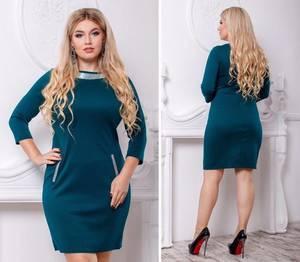 Платье короткое нарядное Ф5999