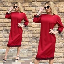 Платье Ц3646