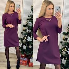 Платье Ф8788