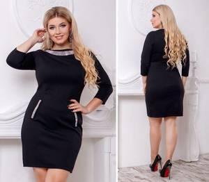 Платье короткое нарядное Ф6000