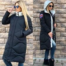 Куртка Ф2731