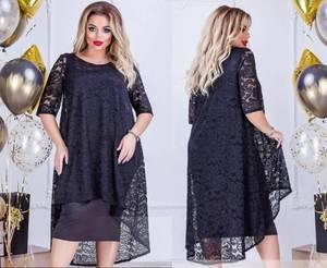 Платье короткое нарядное с кружевом Ф9913