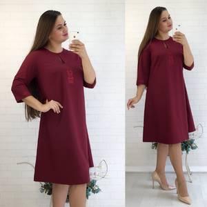 Платье короткое с рукавом 3/4 красное У9787