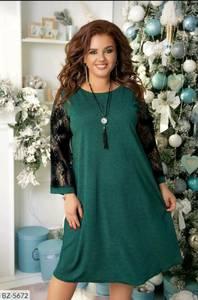 Платье короткое нарядное А59655
