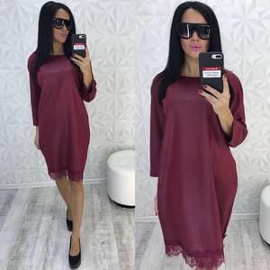 Платье короткое нарядное красное У9352