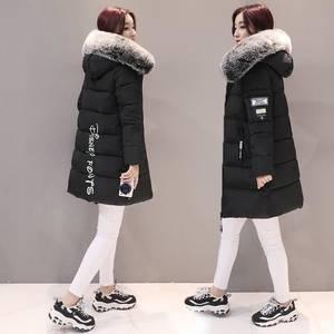 Куртка Ф0944