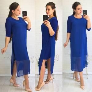 Платье длинное нарядное синее Ф1405