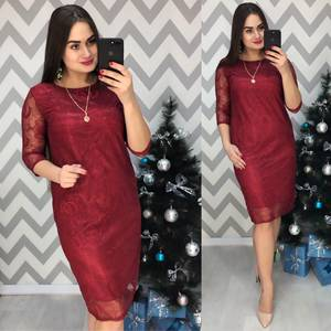 Платье короткое нарядное красное Ф7735