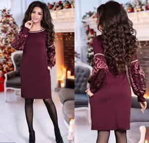 Платье короткое нарядное с длинным рукавом Ф9905