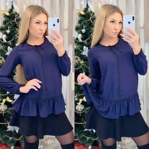 Блуза с длинным рукавом синяя Ф8016