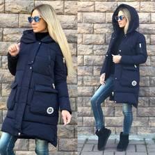 Куртка Ф2992