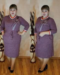 Платье короткое трикотажное У9834