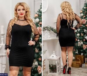 Платье короткое нарядное черное Ф8466