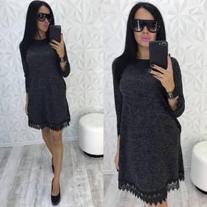 Платье короткое с рукавом 3/4 элегантное Ф0519