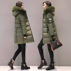 Куртка Ф0945