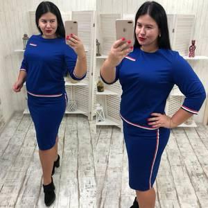 Костюм юбочный модный Ф2157