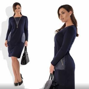 Платье короткое нарядное синее Ф2307