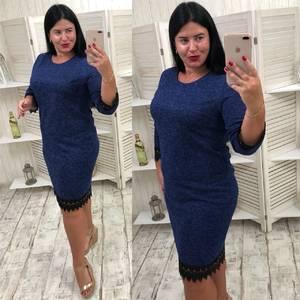 Платье У1381