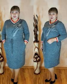 Платье У9835