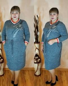 Платье короткое трикотажное У9835
