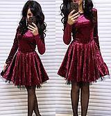 Платье короткое нарядное с длинным рукавом Ф7864