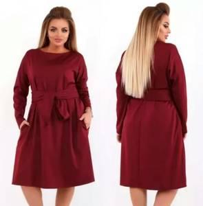 Платье нарядное деловое Ф7888