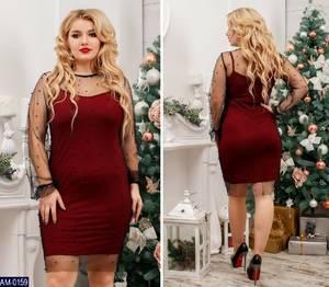 Платье короткое нарядное красное Ф8465