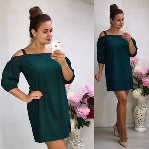 Платье короткое однотонное летнее Ф0505