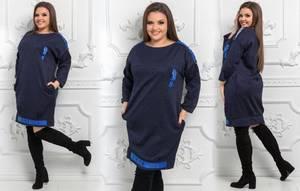 Платье короткое синее однотонное Ф1411