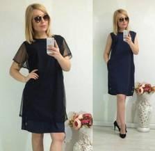 Платье Двойка Ф1479