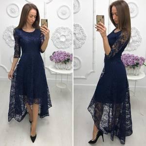 Платье длинное синее нарядное Ф7973