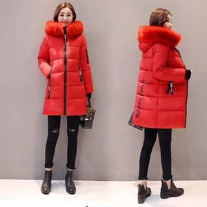 Куртка Ф0947