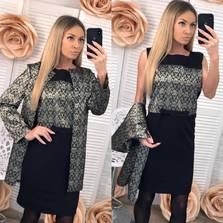 Платье Двойка Ф3617