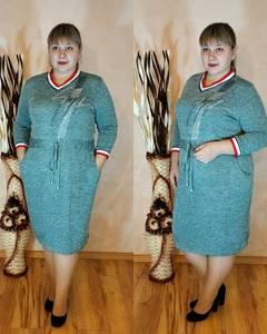 Платье короткое трикотажное У9836