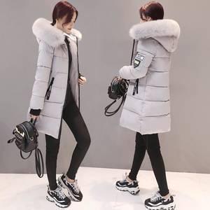 Куртка Ф0948