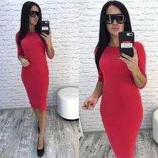 Платье У9642