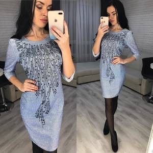 Платье короткое вечернее с рукавом 3/4 Ф7074