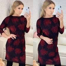 Платье Ф8387