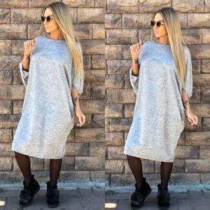 Платье короткое трикотажное однотонное Ф1758
