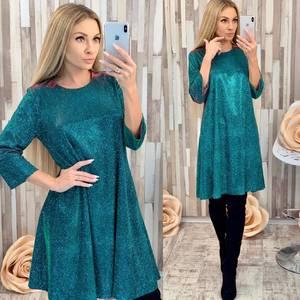 Платье короткое с рукавом 3/4 однотонное Ф6496
